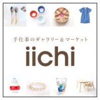 iichi